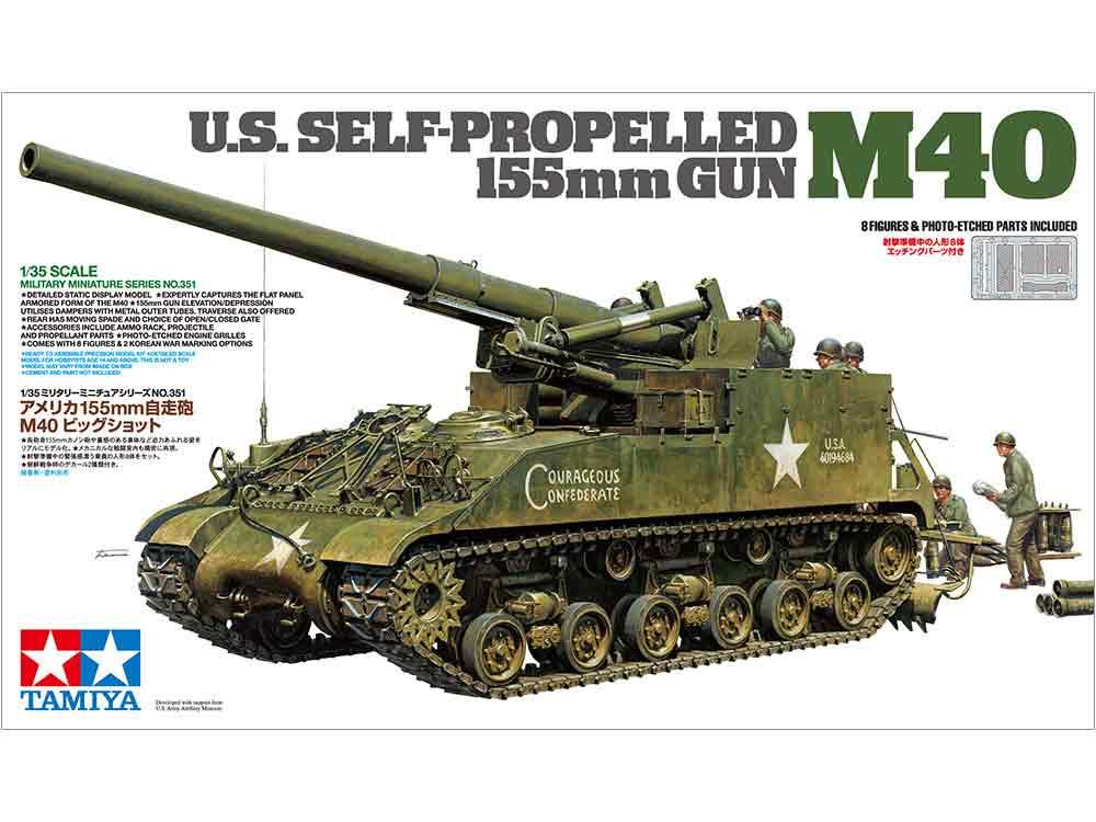 1 35 タミヤ 人気ブランド多数対象 価格交渉OK送料無料 プラモデルアメリカ 155mm自走砲 M40 ビッグショット
