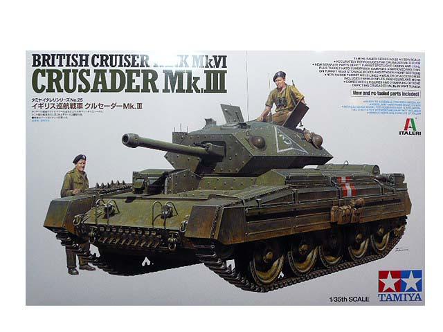1 35 タミヤ お見舞い 定価の67%OFF クルセーダーMk.III プラモデルイギリス巡航戦車