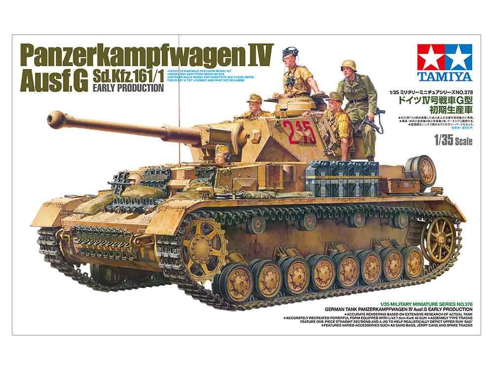 1 35 タミヤ 送料無料カード決済可能 初期生産車 プラモデルドイツIV号戦車G型 オンラインショップ