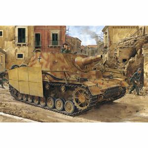 サイバーホビー 1/35 WW.II ドイツ軍 IV号突撃戦車 ブルムベア 中期型 w/ツィメリットコーティング(訳あり商品)