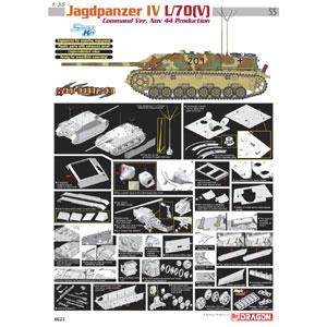サイバーホビー 1/35 ドイツ軍 IV号駆逐戦車L/70(V) 「ラング」 指揮車(ホワイトボックス)