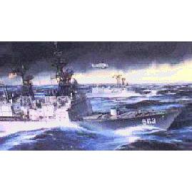 ドラゴン 1/350 U.S.S. スプルーアンス (ミサイル駆逐艦)