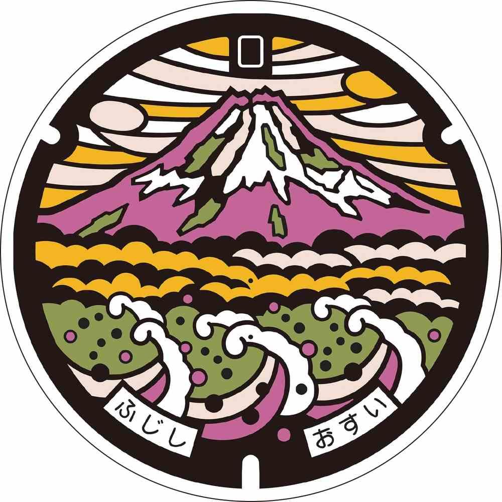 マグネットクリップ プラッツ 着後レビューで 送料無料 静岡県富士市 入手困難 マンホール