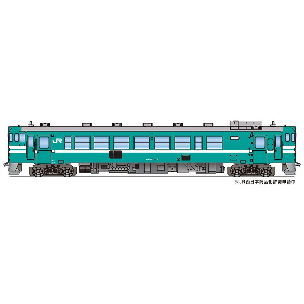 Zゲージ 鉄道模型 信用 新作多数 車両 プラッツ キハ40 2000番代 動力付き Z40-05M 加古川色
