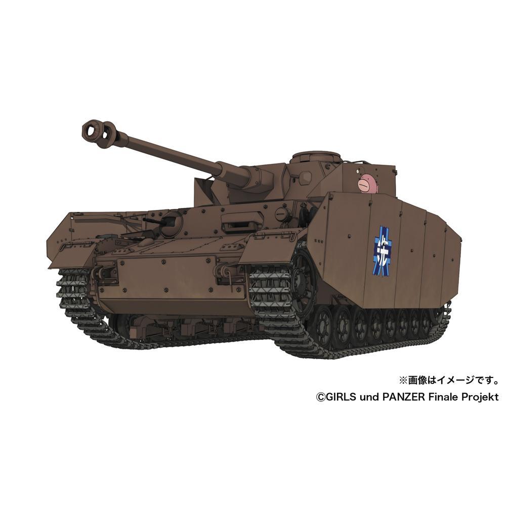 プラッツ ガールズ&パンツァー最終章 1/35 IV号戦車H型 あんこうチーム 内部再現仕様 w/フィギュアセット 未塗装プラスチックモデルキット GP-45