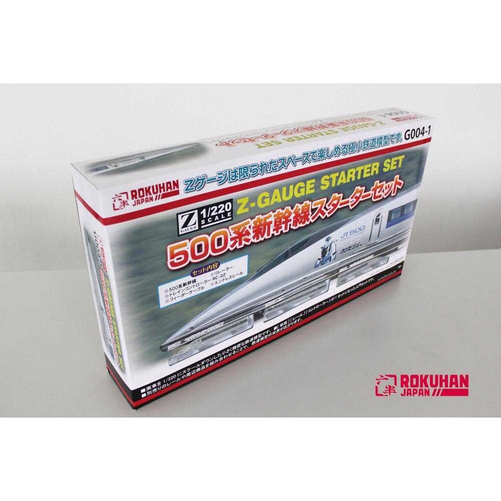 ロクハン Zゲージ 500系 新幹線 スターターセット