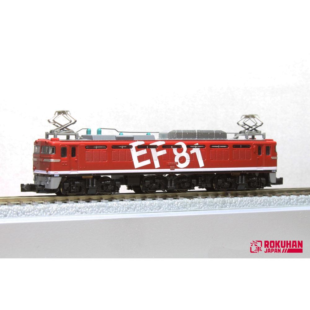 ロクハン ZゲージEF81形電気機関車 レインボー塗装95号機