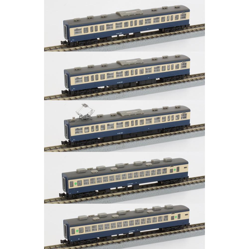 ロクハン Zゲージ 国鉄 113系 1500番代 横須賀色 5両増結セット
