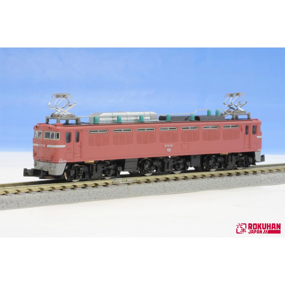 ロクハン Zゲージ 国鉄EF81形電気機関車 一般色