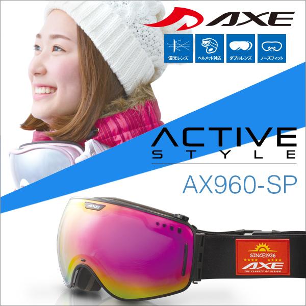 【最安値チャレンジ 】★16-17 NEWモデル アックス AX960-SP スノーボードゴーグル スノーボード スキー スノボー スノー スノボ ゴーグル スキーゴーグル AXE スノーゴーグル 2016-2017 【No.05】