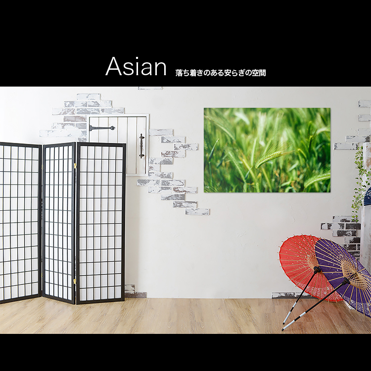 アートパネルで部屋をおしゃれに!壁掛けアートフレーム インテリア小物 artmart アートマート 人気のファブリックパネル、アートボードやアートポスター。 自然_緑_0013