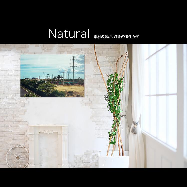 アートパネルで部屋をおしゃれに!壁掛けアートフレーム インテリア小物 artmart アートマート 人気のファブリックパネル、アートボードやアートポスター。 風景_道路_20130727-022
