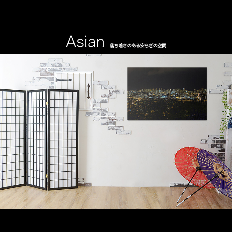 アートパネルで部屋をおしゃれに!壁掛けアートフレーム インテリア小物 artmart アートマート 人気のファブリックパネル、アートボードやアートポスター。 風景_夜景_20130728-042