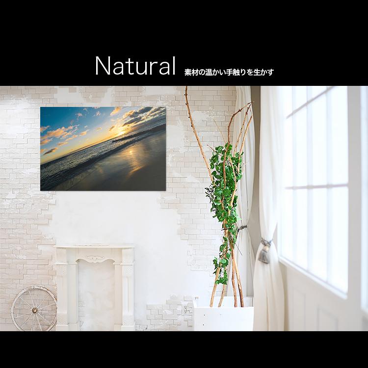 アートパネルで部屋をおしゃれに!壁掛けアートフレーム インテリア小物 artmart アートマート 人気のファブリックパネル、アートボードやアートポスター。 風景_サンセット_20130729-072