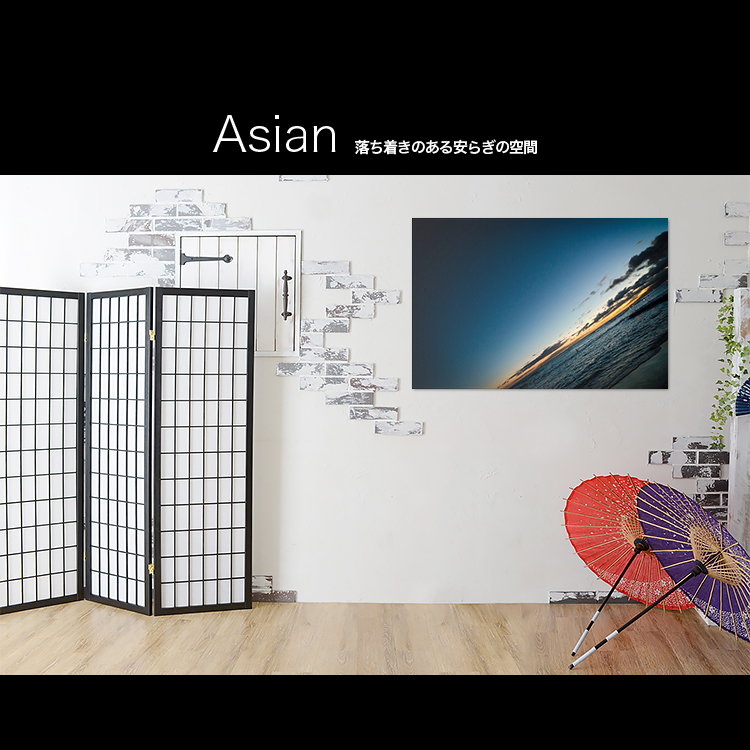 アートパネルで部屋をおしゃれに!壁掛けアートフレーム インテリア小物 artmart アートマート 人気のファブリックパネル、アートボードやアートポスター。 風景_サンセット_20130729-076