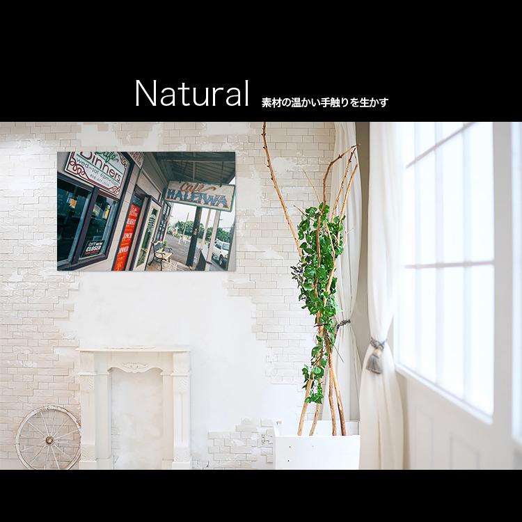 アートパネルで部屋をおしゃれに!壁掛けアートフレーム インテリア小物 artmart アートマート 人気のファブリックパネル、アートボードやアートポスター。 風景_店_20130730-005