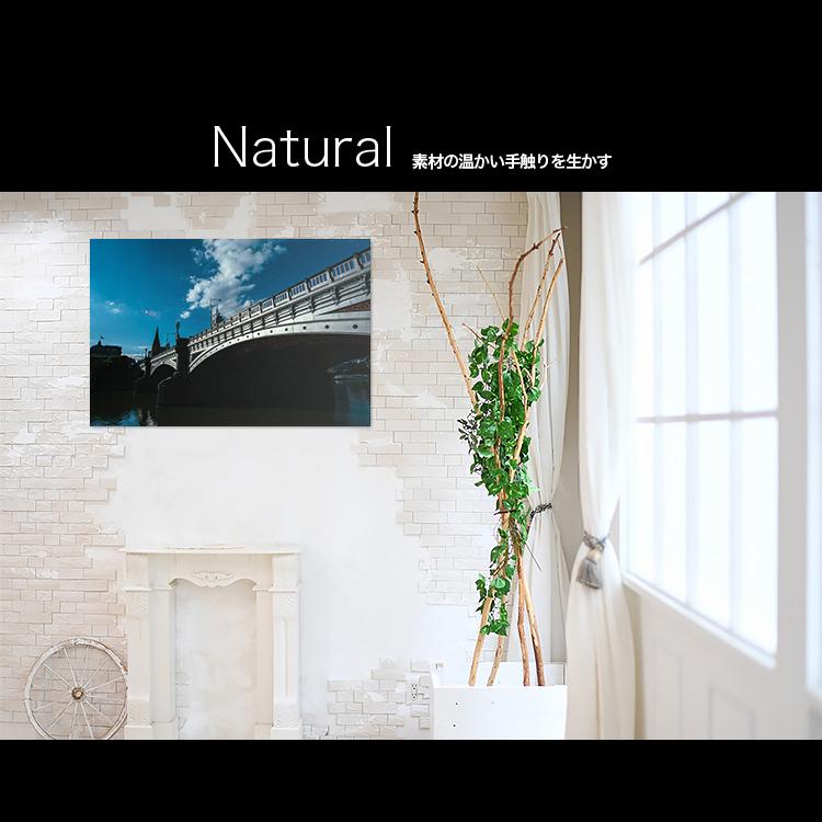 アートパネルで部屋をおしゃれに!壁掛けアートフレーム インテリア小物 artmart アートマート 人気のファブリックパネル、アートボードやアートポスター。 風景_川_20160823-015