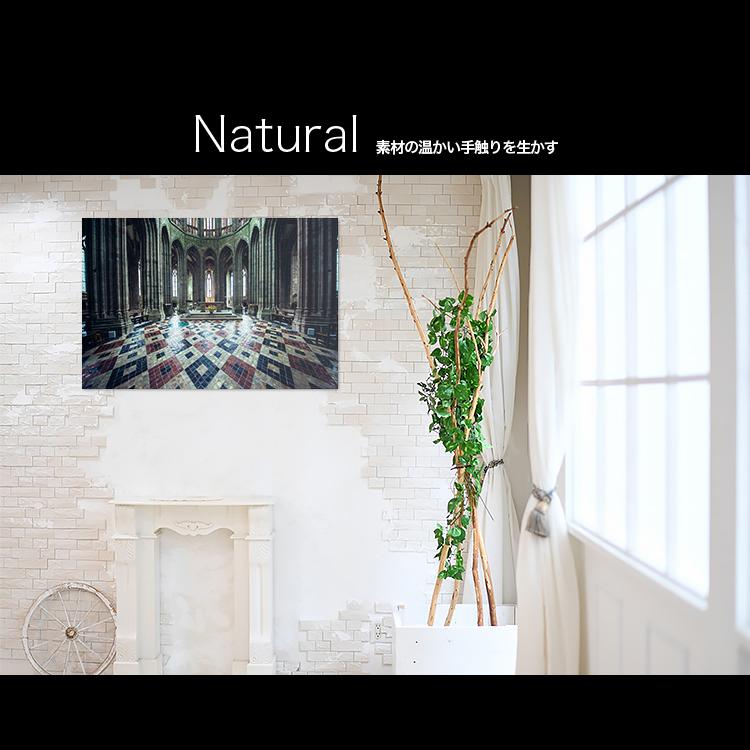 アートパネルで部屋をおしゃれに!壁掛けアートフレーム インテリア小物 artmart アートマート 人気のファブリックパネル、アートボードやアートポスター。 風景_美術_3061