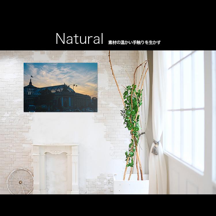 アートパネルで部屋をおしゃれに!壁掛けアートフレーム インテリア小物 artmart アートマート 人気のファブリックパネル、アートボードやアートポスター。 風景_サンセット_3962
