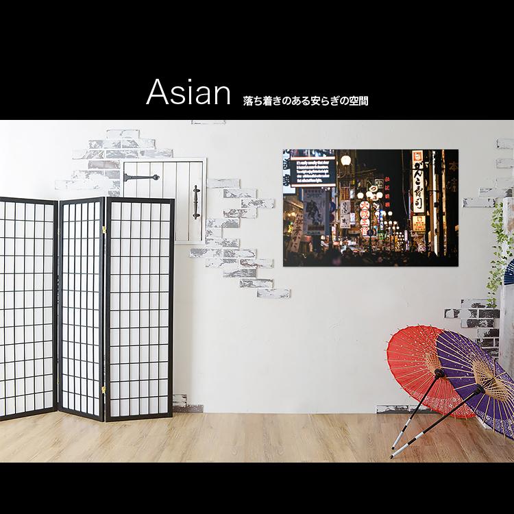 アートパネルで部屋をおしゃれに!壁掛けアートフレーム インテリア小物 artmart アートマート 人気のファブリックパネル、アートボードやアートポスター。 風景_大阪_75l-0606