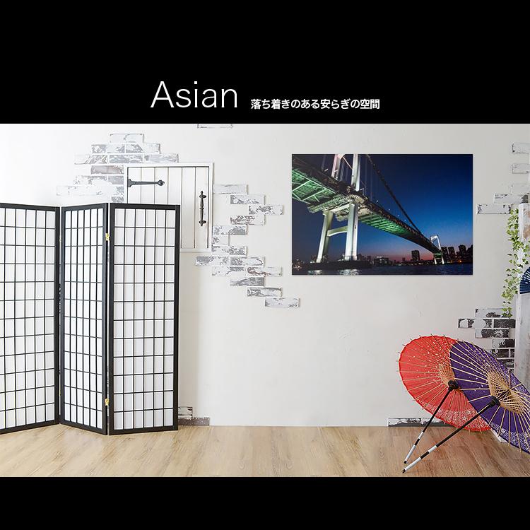 アートパネルで部屋をおしゃれに!壁掛けアートフレーム インテリア小物 artmart アートマート 人気のファブリックパネル、アートボードやアートポスター。 風景_川_75l-4405