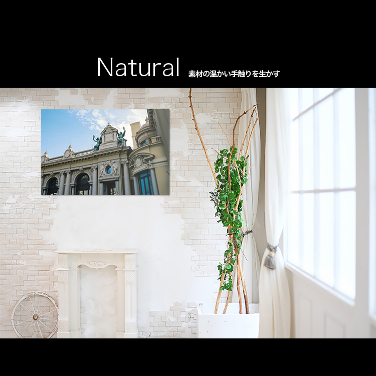 アートパネルで部屋をおしゃれに!壁掛けアートフレーム インテリア小物 artmart アートマート 人気のファブリックパネル、アートボードやアートポスター。 風景_建物_itk-1741