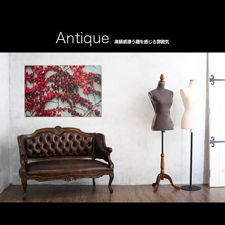 アートパネルで部屋をおしゃれに!壁掛けアートフレーム インテリア小物 artmart アートマート 人気のファブリックパネル、アートボードやアートポスター。 自然_木_itk-2683