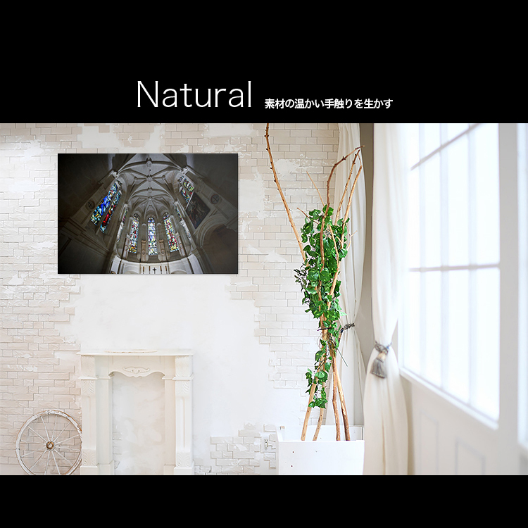 アートパネルで部屋をおしゃれに!壁掛けアートフレーム インテリア小物 artmart アートマート 人気のファブリックパネル、アートボードやアートポスター。 風景_美術_itk-2778