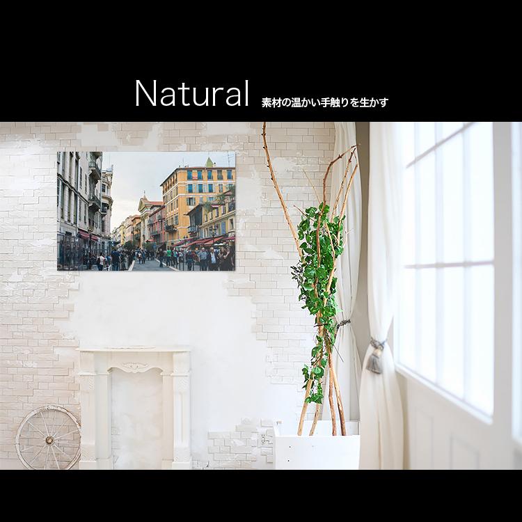 hobbyman rakuten global market with art panel art frame wall
