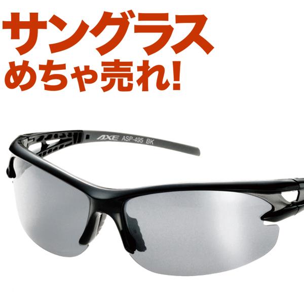 b24664d9cb4e Popular sunglasses brand AXE polarized sports sunglasses ASP-450-BK Golf  fishing jogging marathon running cycling bicycle driving men s women s  sunglasses ...