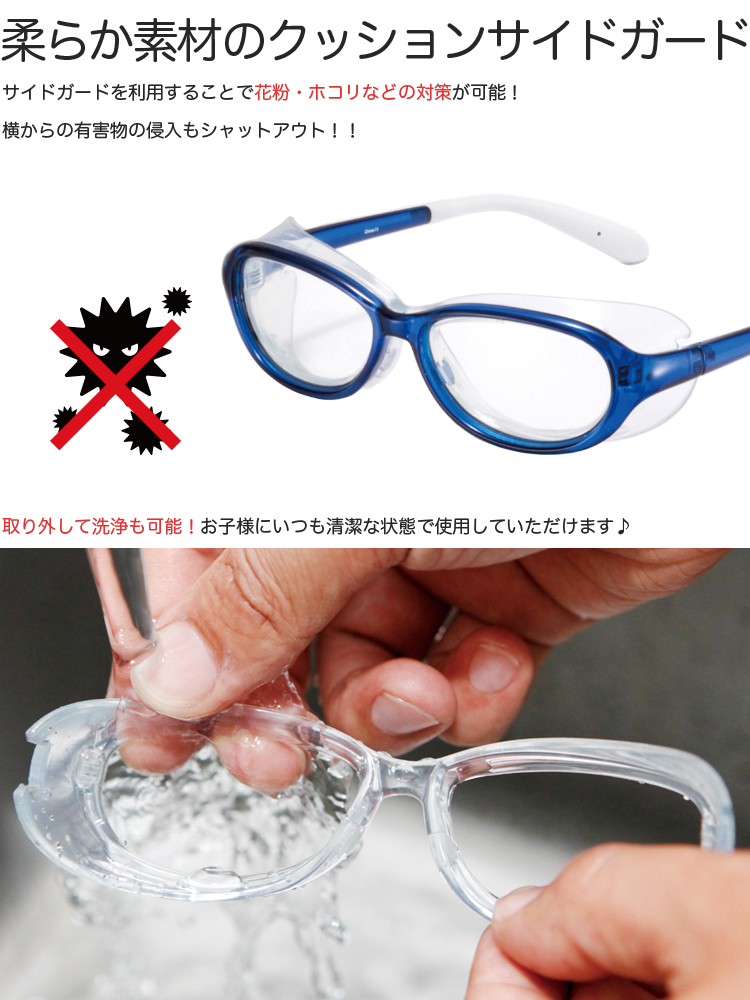 Let's guard it in conjunction with kids Jr  pollen glasses hay fever  measures goods dust, virus, pm2 5 mask protecting AXE Ax ec-101j child!  (lot