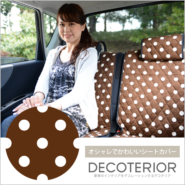 Cute Polka Dot Chocolate Popular Car For Seat Cover Deco Telia Mini Compatible Models Hustler Wagon R Spacia Tanto Move Adds Atrai N BOX WGN One