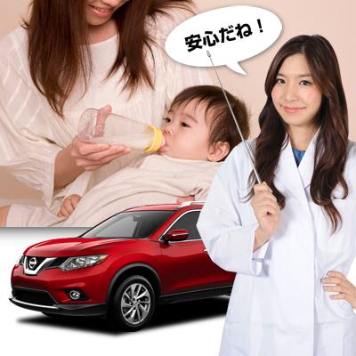 【車で授乳】哺乳瓶を使う時も人目を気にせずミルクをあげられる!車内だから消毒も安心!ベビー服の着替え 離乳食の食事 おむつ交換 おしりふき ねんねにも活躍!高品質の日本製 新型 エクストレイル T32系 カーテン不要 遮光防水プライバシーサンシェード リア用