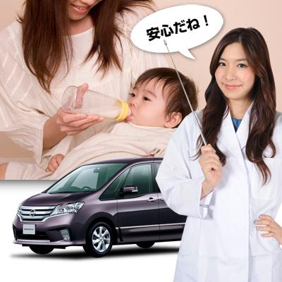 【車で授乳】哺乳瓶を使う時も人目を気にせずミルクをあげられる!車内だから消毒も安心!ベビー服の着替え 離乳食の食事 おむつ交換 おしりふき ねんねにも活躍!高品質の日本製 セレナ C26N26系 ハイブリッド対応 カーテン不要 遮光防水プライバシーサンシェード リア用