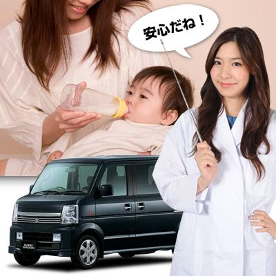 【車で授乳】授乳ケープいらず!搾乳器も人目を気にせず使える!子育てママが推奨!ベビー服の着替え 離乳食の食事 おむつ交換やおしりふき、ねんねにも活躍!高品質の日本製! エブリイDA17系 エブリイ バン ワゴン カーテン不要 遮光防水プライバシーサンシェード リア用