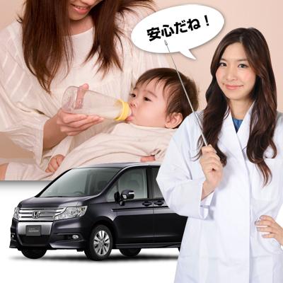 【車で授乳】哺乳瓶を使う時も人目を気にせずミルクをあげられる!車内だから消毒も安心!ベビー服の着替え 離乳食の食事 おむつ交換 おしりふき ねんねにも活躍!高品質の日本製 ステップワゴン スパーダ RK5系 カーテン不要 遮光防水プライバシーサンシェード リア用