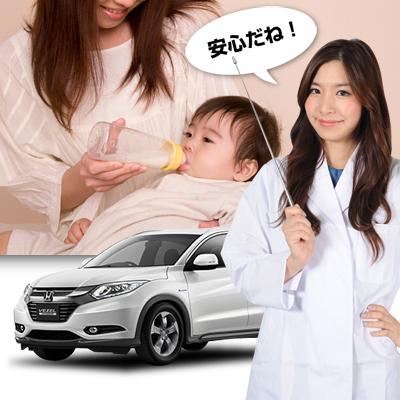【車で授乳】哺乳瓶を使う時も人目を気にせずミルクをあげられる!車内だから消毒も安心!ベビー服の着替え 離乳食の食事 おむつ交換 おしりふき ねんねにも活躍!高品質の日本製 ヴェゼルRU1~4系 ハイブリッド対応 カーテン不要 遮光防水プライバシーサンシェード リア用