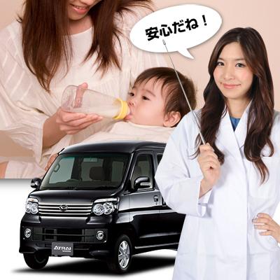 【車で授乳】哺乳瓶を使う時も人目を気にせずミルクをあげられる!車内だから消毒も安心!ベビー服の着替え 離乳食の食事 おむつ交換 おしりふき ねんねにも活躍!高品質の日本製! アトレーワゴン321/331系 カーテン不要 遮光防水プライバシーサンシェード リア用