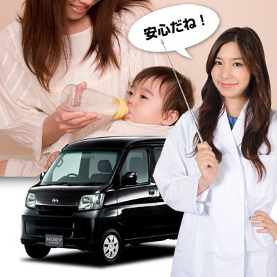 【車で授乳】哺乳瓶を使う時も人目を気にせずミルクをあげられる!車内だから消毒も安心!ベビー服の着替え 離乳食の食事 おむつ交換 おしりふき ねんねにも活躍!高品質の日本製! ハイゼットカーゴ321/331系 カーテン不要 遮光防水プライバシーサンシェード リア用