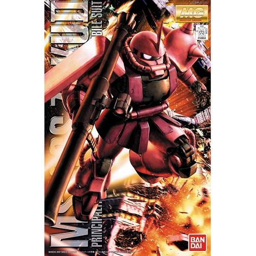 Rucksack II Ver .2.0 (Mobile Suit Gundam) for exclusive use of BANDAI 1/100 MG MS-06S シャア アズナブル
