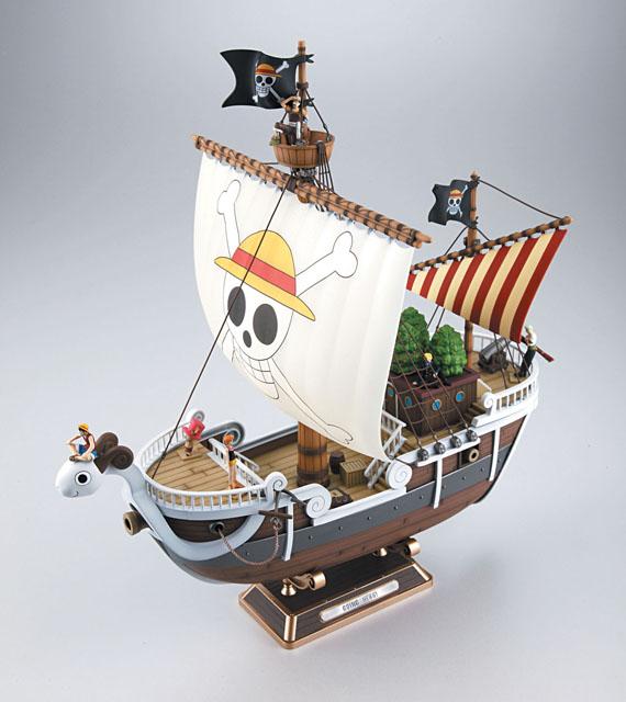BANDAI dress orthodox school sailing boat plastic model going Mary