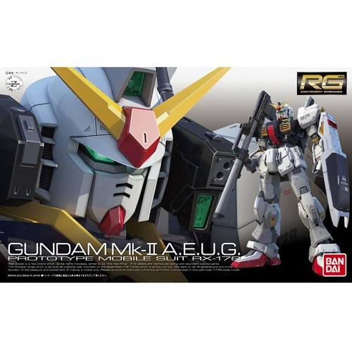 BANDAI 1/144 RG 08 RX-178 Gundam Mk-II (エゥーゴ specifications) (mobile suit Z Gundam)