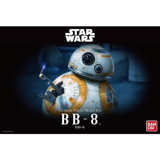 バンダイ 1/2 BB-8(スターウォーズ)