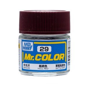 GSI Creos Mr. color bottom color C29