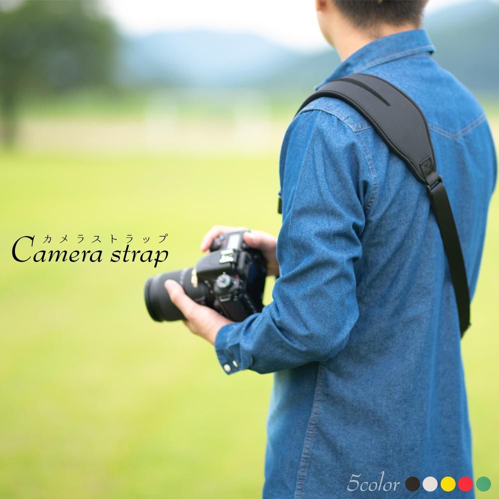 本物◆ 速写ストラップ 一眼レフカメラストラップ 完売 調節可能 ショルダーネックストラップ 肩掛け カメラストラップ 送料無料 一眼レフ 滑り止め通気性が高い汗止め