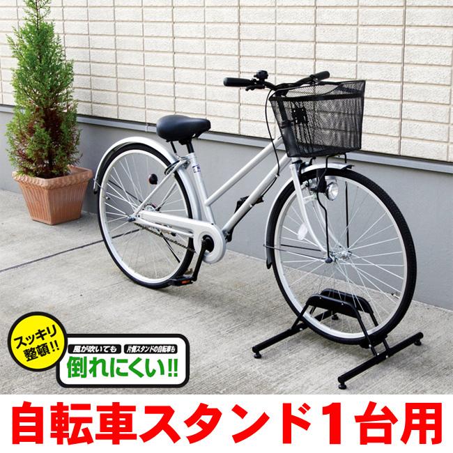 Hobbytoy P10倍420or21 20002359迄自転車スタンド