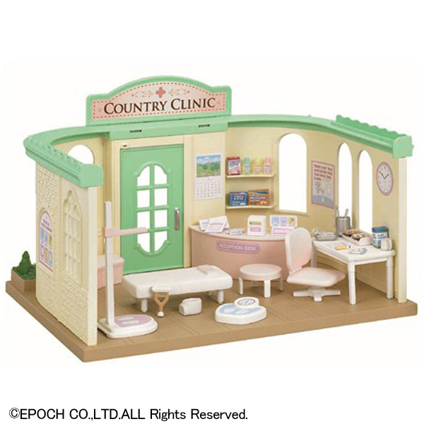 シルバニアファミリー H-12 森のお医者さんエポック シルバニア ドールハウス 動物 知育玩具 ままごと お人形遊び 女の子向け 着せ替え 【TC】