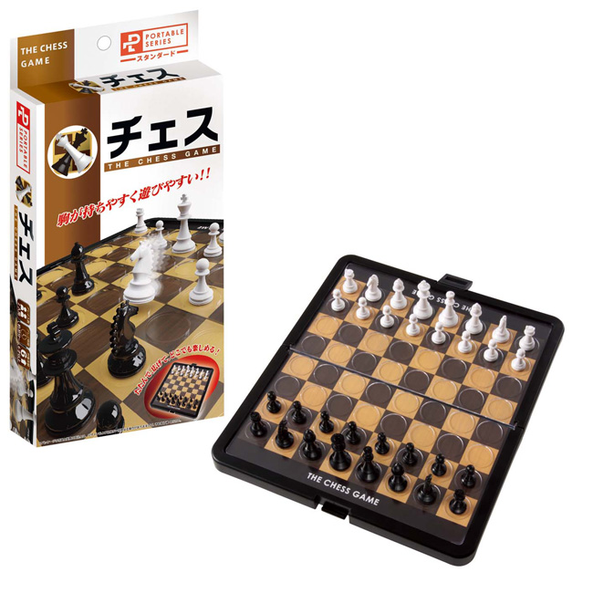 Portable chess (standard) mobile type [mini-size plays chess in small size  board game party game / Hanayama Othello, carrying around, destination]