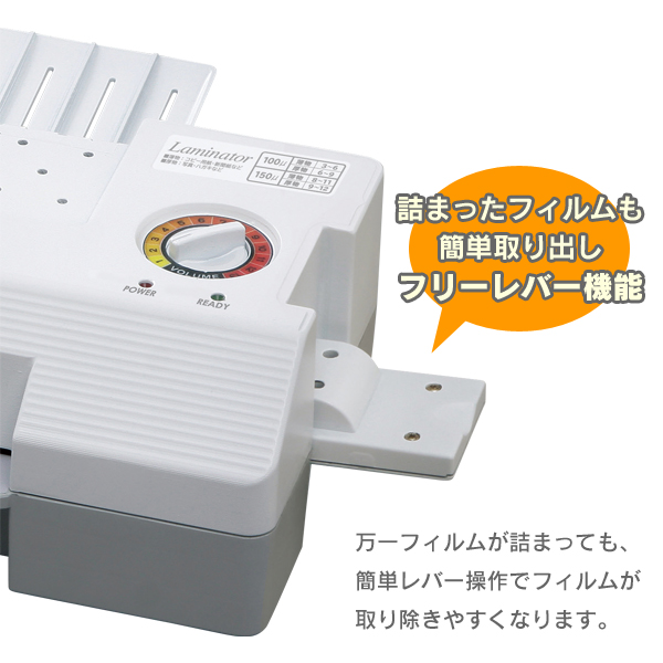 ! airisuoyamaramineta LFA44F-W/H白/灰色白[办公室、小公司、raminetafirumu、邮购、小袋·卡、POP、菜单制作加压,加工]raminetaairisu