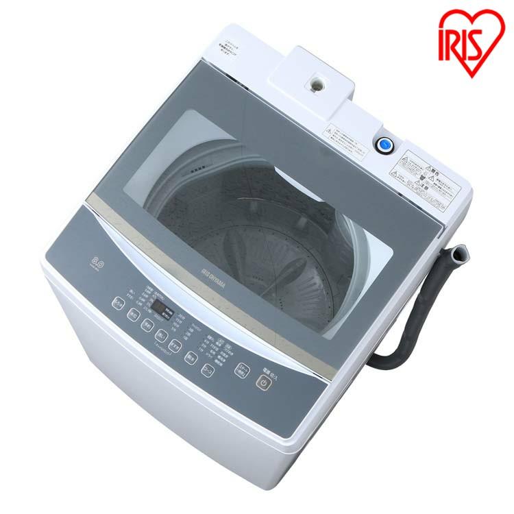 全自動洗濯機 8.0kg KAW-80A送料無料  全自動 洗濯機 部屋干し きれい キレイ senntakuki 洗濯 毛布 洗濯器 せんたっき ぜんじどうせんたくき 洗濯機 おしゃれ着洗い 毛布 ステンレス槽 アイリスオーヤマ